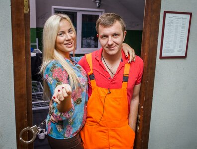Катя Кауфман и Илья Яббаров