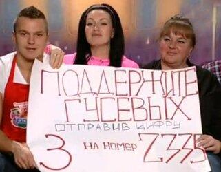 Фанаты Жени Феофилактовой